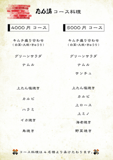 コース.jpg